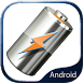 Extend battery life by ZaidSoft
