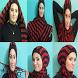 طرق لف الطرح بالخطوات by Sanaa Appsً