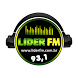 Lider FM Uberlândia by Access Mobile CWB