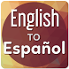 English to Spanish Translation by AllDictionaryApp