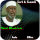 Albani Zaria Sarh Al Sunnah