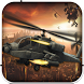 Gunship Adventure :Heli Attack by CS Games Studio