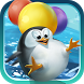 Balloon Fight Club by GrepGame Inc