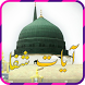 Ayat e Shifa by islamic hub