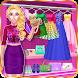 Dream Dolly Designer - Doll Game
