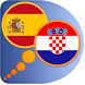 Spanish Croatian dictionary by Dict.land