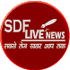SDF LIVE News by Examwe