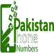 Pakistan Phone Numbers by Business Teria
