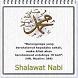 Shalawat Nabi by animunil
