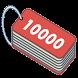 パワフル英単語10000~大学、TOEIC受験におすすめ by Kotti Software