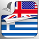Learn & Speak Greek Language Audio Course by RosMedia Education