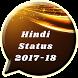 Hindi Status 2017-2018 by status inc.