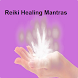 Reiki Healing Mantras by Legends Tech