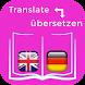 English To German Translator