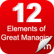 12 Elements of Great Managing by Mobifusion, Inc