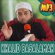 Kajian Ustad Khalid Basalamah Offline by Qosidah Studio