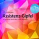 Schweizer Assistenz Gipfel by Zerista