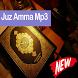 Juz Amma Mp3 Baru by UmarApps