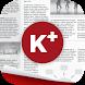 Kiosko y Más prensa y revistas by Kiosko y Más
