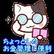 買い物くん by sukko38