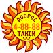 Такси Доброе Нефтекамск by БИТ Мастер