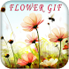 Flower GIF 2017 Collection by GIF Tidez Labs