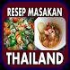 Resep Masakan Thailand by GungunApps
