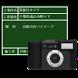 黒板付カメラ無料版(工事写真) by Bailer(s)
