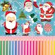 Christmas Colouring Book by Rashmi Modi
