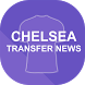 Chelsea Transfer News by Perfect Product