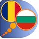 Bulgarian Romanian dictionary by Dict.land