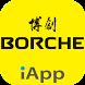 BORCH by 普拉瑞斯創意整合有限公司 (Polaris Creative Corp.)