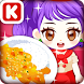 Chef Judy: Curry Maker - Cook by ENISTUDIO Corp.