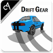 Drift Gear by Creative Arts