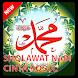 Sholawat Nabi Cinta Rosul by Alim Ulama