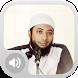 Kajian Ust Khalid Basalamah! by Kajian Islamic Studio
