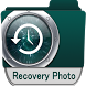 Photo Recovery 2017 by DevToon