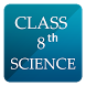 CBSE Science Solutions 8th Class by App Design Ideas