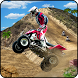 Off-Road 4x4 Quad Bike Race by Coding Squares