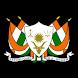 La Constitution du Niger by Amadou OUSSEYNI H.