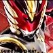 Guide Bima X Satria Heroes by Sapiwedus Studio35