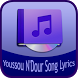Youssou N'Dour Song&Lyrics by Rubiyem Studio