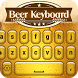 Beer Custom Keyboard Theme by Thalia Photo Art Studio
