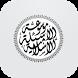 encyclopédy islamic history by e-mayel