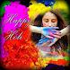 Holi Photo Frame by Photo Video Art