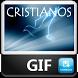 Gif Cristianos by La Fábrica de Sueños