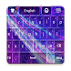 Electric Keyboard by MZ Development