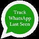 Last Seen Tracker