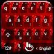 Keyboard Theme Valentine Heart by Luklek
