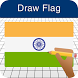 How to Draw Country Flags by Mohanbharti